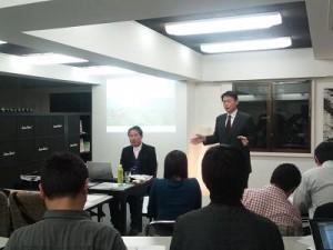販売戦略検討会 11月13日 ナパバレーセミナー その1