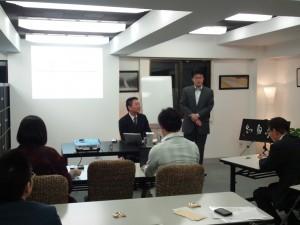販売戦略検討会10月セミナー1