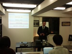 販売戦略検討会10月セミナー2