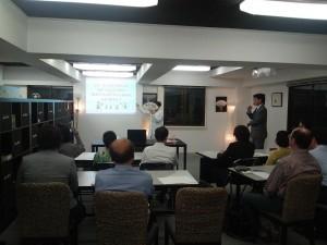 販売戦略検討会15年9月定例会 講演・セミナー