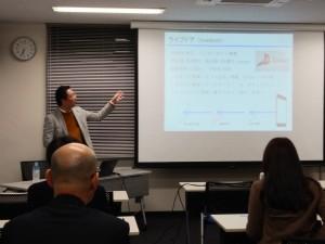 販売戦略検討会12月定例会セミナー