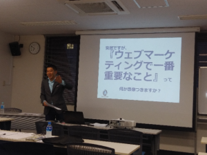 売戦略検討会2019年7月講演